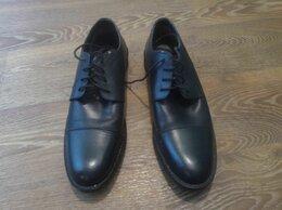 Туфли - Мужские туфли Pierre Cardin, 0