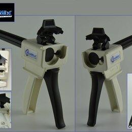 Клеевые пистолеты - Пистолет для двухкомпонентного клея, 0