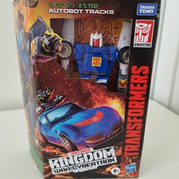Роботы и трансформеры - Трансформер Тракс - Kingdom Deluxe Autobot Tracks, 0