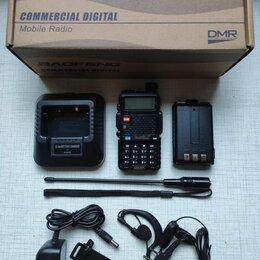 Рации - Рация Цифровая радиостанция, 0