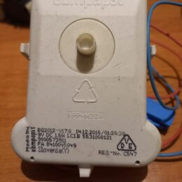 Аксессуары и запчасти - Вентилятор х-ка Bosch,Daewoo 9V 1,5W ebmpapst 3015915900, 0