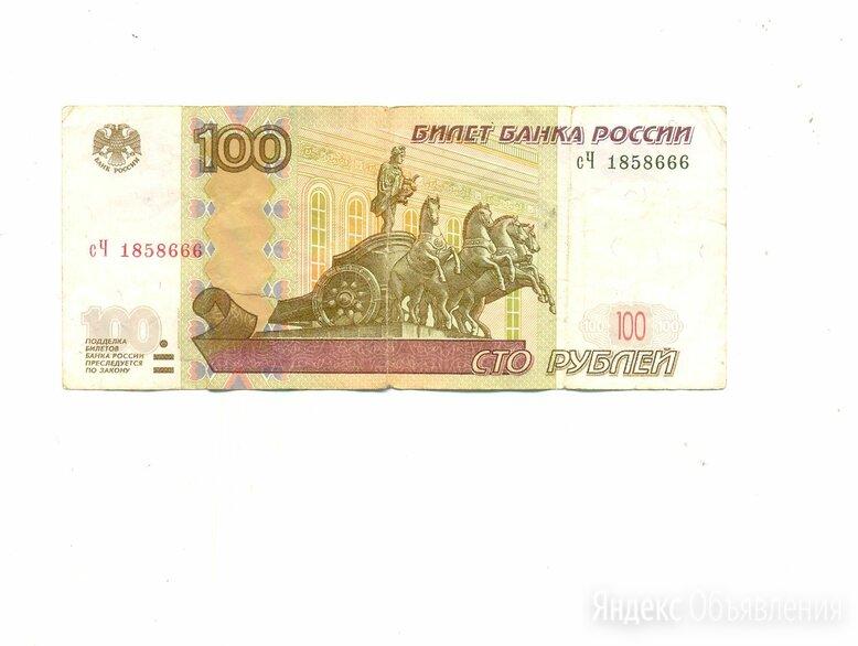 Российские 100 рублей по цене 3000₽ - Банкноты, фото 0
