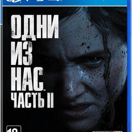 Игры для приставок и ПК - The Last of Us Part 2 / Одни из Нас. Часть 2 PS4-PS5, 0