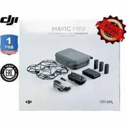 Квадрокоптеры - Квадрокоптер DJI Mavic Mini Fly More Combo Новый, 0