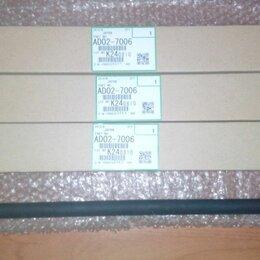 Запчасти для принтеров и МФУ - Ролик заряда AD02-7006 для ricoh Aficio 1035/1045, 0