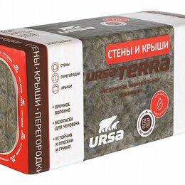 Изоляционные материалы - Утеплитель Terra 36PN Стены и крыши 1250*610*100мм, 0