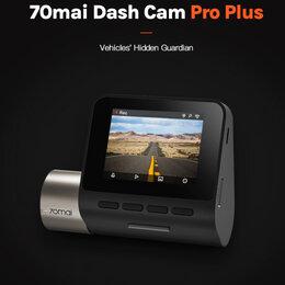 Видеорегистраторы - Видеорегистратор 70 mai dash cam pro plus gps, 0