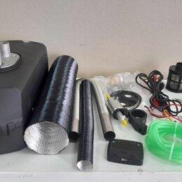Отопление и кондиционирование - Автономный отопитель , 0