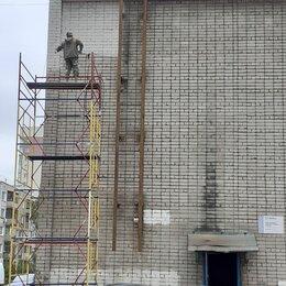 Архитектура, строительство и ремонт - Покраска , 0