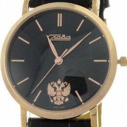 Чистящие принадлежности - Наручные часы Слава 1123787/300-2035, 0