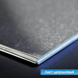 Металлопрокат - Лист дюралевый 10,5х1500х3500 мм Д19ЧАТ, 0