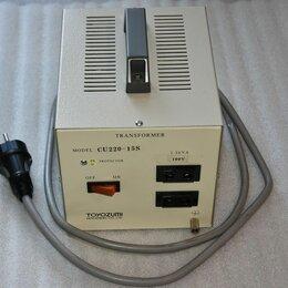 Запчасти к аудио- и видеотехнике - Трансформатор понижающий TOYOZUMI CU220-15S 220/100В 1,5кВА, 0