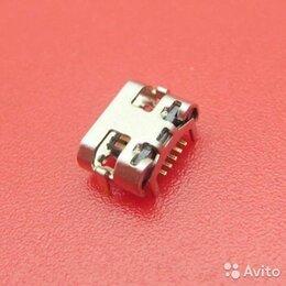 Компьютерные кабели, разъемы, переходники - Разъём micro usb, 0