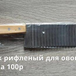 Ножи кухонные - нож рифленый для овощей  , 0
