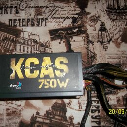 Блоки питания - Блок питания Kcas-750M 750W, 0