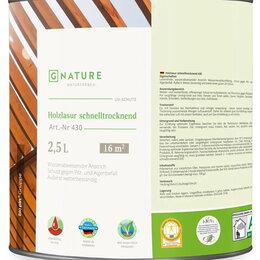 Масла и воск - Gnature Быстросохнущая лазурь для дерева 430 Holzlasur schnelltrocknend 0.75л, 0