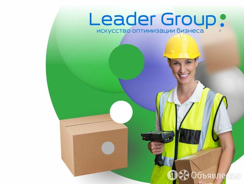 работник склада - Работники склада, фото 0