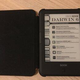 Электронные книги - Электронная книга Onyx boox darwin 6, 0