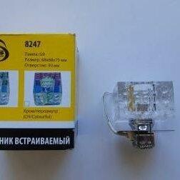 Встраиваемые светильники - Точечный светильник (8247 G9), 0