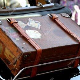 Дорожные аксессуары - Старинный багажный чемодан авто, 0