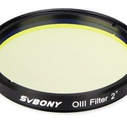 "Вентиляция - Фильтр SVBONY O-III 18 нм, 2"", 0"