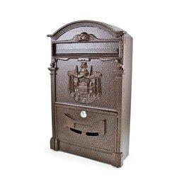 Почтовые ящики - Ящик почтовый №4010 медь (5), 0