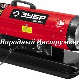 Тепловые пушки - Пушка дизельная прямого нагрева ЗУБР ДП-К8-20, 0