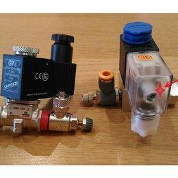 Оборудование для аквариумов и террариумов - Комплекты для подачи и регулировки со2 в аквариум, 0
