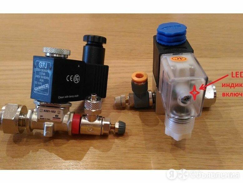 Комплекты для подачи и регулировки со2 в аквариум по цене 1700₽ - Оборудование для аквариумов и террариумов, фото 0