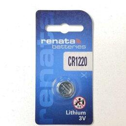 Батарейки - Батарейка CR1220 3V Renata, 0