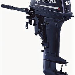 Двигатель и комплектующие  - Новый японский лодочный мотор Tohatsu M18E2S/Тохатсу 18, 0