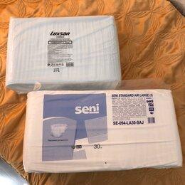 Средства для интимной гигиены - Продам памперсы и пеленки для взрослых,цена 800 р и 400 р упаковка 30 шт., 0