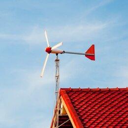 Электрогенераторы - Ветровая Электростанция, 0