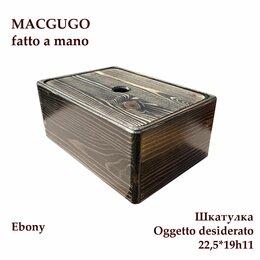 Шкатулки - Шкатулка_Oggetto desiderato, 0
