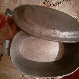 Утятницы - Утятница алюминиевая ссср, 0