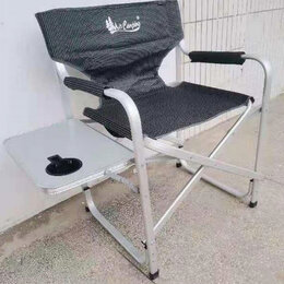 Походная мебель - Кресло со столиком, 0