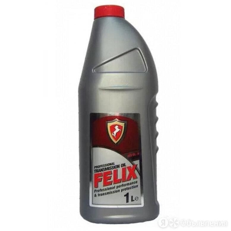 Трансмиссионное масло FELIX GL-4 75W-90 по цене 402₽ - Масла, технические жидкости и химия, фото 0