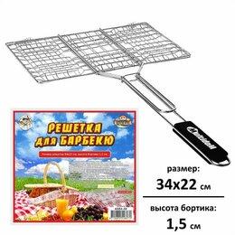 """Решетки - Решетка для барбекю """"Пикник"""", 0"""