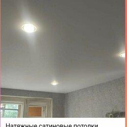 Потолки и комплектующие - Сатиновые натяжные потолки Идеал, 0