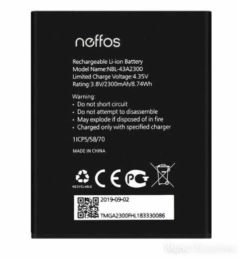 Аккумулятор ET NBL-43A2300 для WiFi роутера по цене 600₽ - Аксессуары и запчасти для оргтехники, фото 0