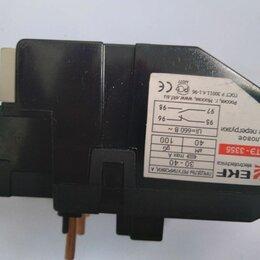 Электрические щиты и комплектующие - Реле тепловое от 1,5  до 63А, 0