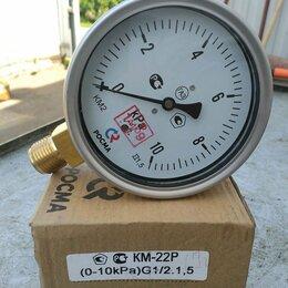 Измерительные инструменты и приборы - Манометр( напоромер) КМ-22Р ,(0-10кРа), для природного газа., 0