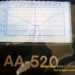 Ремонт и монтаж товаров - Настрою антенны для раций, 0