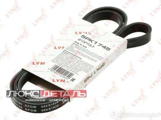 LYNXAUTO 5PK1745 Ремень поликлиновой  по цене 733₽ - Отопление и кондиционирование , фото 0