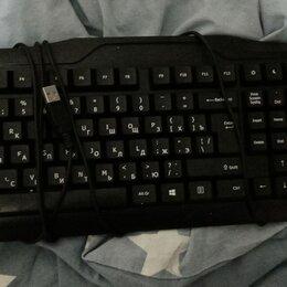 Клавиатуры - Компьютерная клавиатура, 0