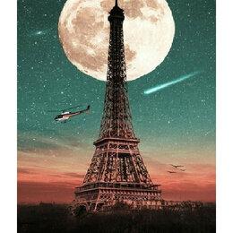 Стиральные машины - Полнолуние в Париже Артикул : GX 39403, 0