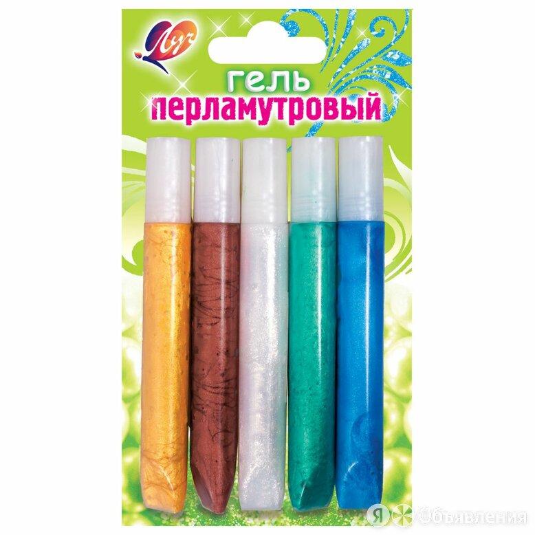 Гель с блестками ЛУЧ 5цв 10мл, перлам. 21С1389-08 по цене 89₽ - Бытовая химия, фото 0