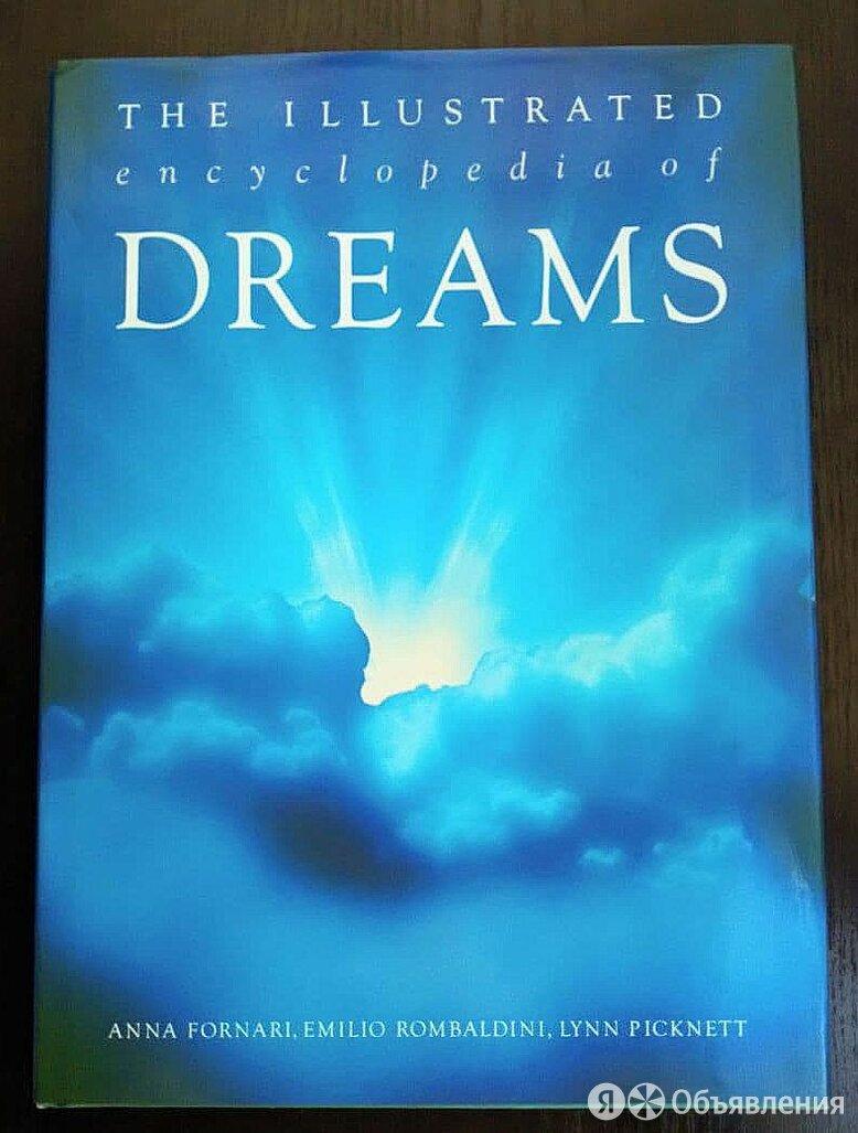 «Иллюстрированная энциклопедия снов» на английском языке по цене 900₽ - Литература на иностранных языках, фото 0