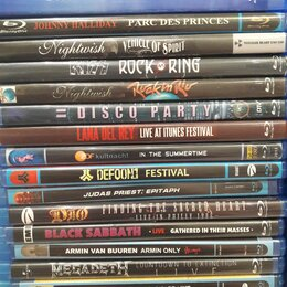 Видеофильмы -  диск блюрей  blu ray  музыка , рок . поп, сборник, электроника, 0