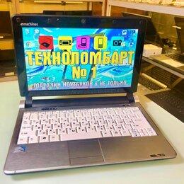 Ноутбуки - Нетбук Acer+Более 150 рабочих ноутбуков , 0